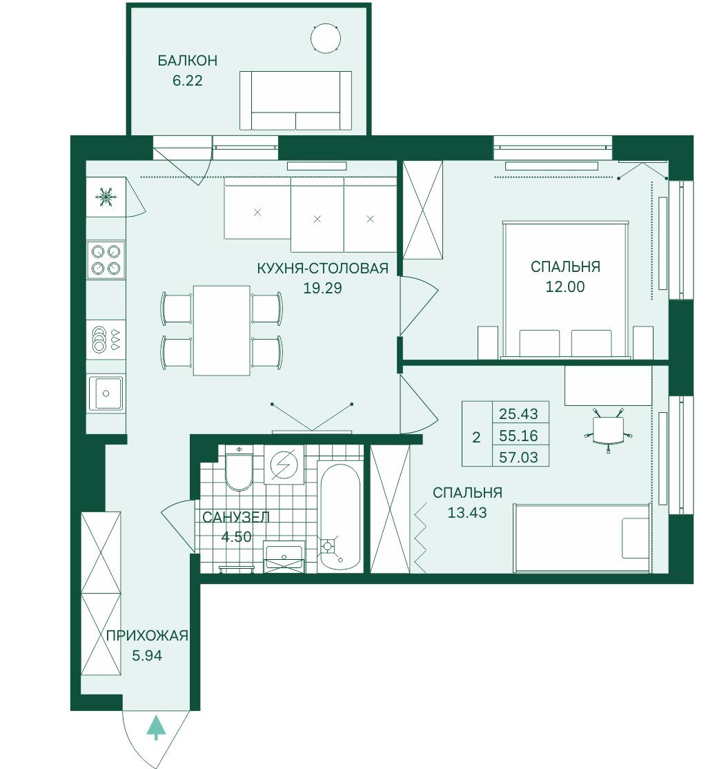 Планировка Трёхкомнатная квартира (Евро) площадью 57.03 кв.м в ЖК «Grona Lund»